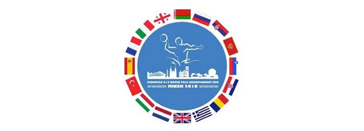 LEN-U19-European-Water-Polo-Championships