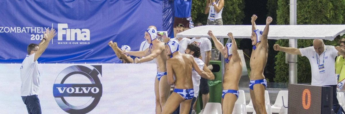 Greece Edges Out Spain To Crown Unbeaten Run — World Men's Youth, Finals