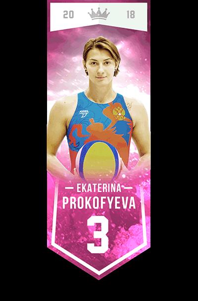 vertical-banner-total-player-2018-ekaterina-prokofyeva_sm