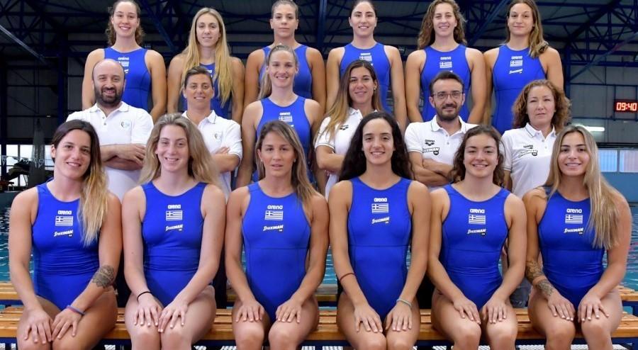Greece women water polo 2019